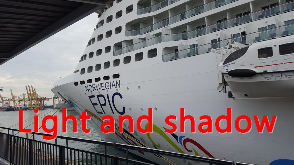 A walk around the Norwegian Epic